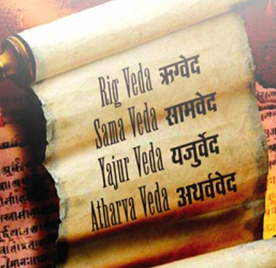 Vedik öğretilerde evren ve insan